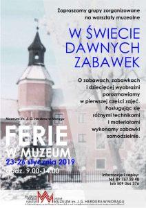 FERIE W MUZEUM W MORĄGU - W ŚWIECIE DAWNYCH ZABAWEK @ Muzeum im. Herdera w Morągu