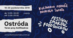 FESTIWAL FOOD TRUCKÓW W OSTRÓDZIE
