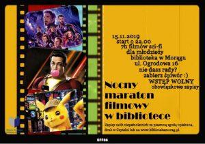 NOCNY MARATON FILMOWY W BIBLIOTECE W MORĄGU @ Miejska Biblioteka Publiczna w Moragu